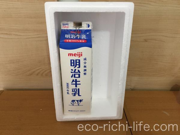 牛乳 ヨーグルト 作り方 r1