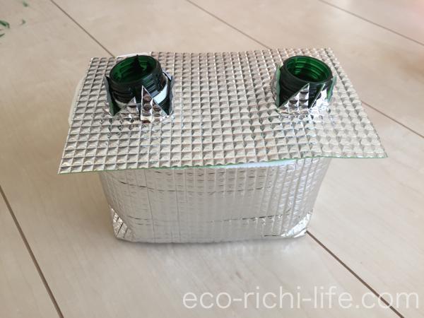 水耕栽培 自作 容器
