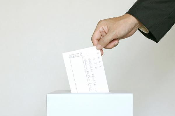 不在者投票