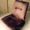 授乳用座椅子
