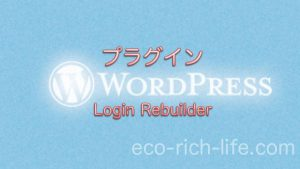 Login Rebuilder