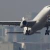 特典航空券の利用条件比較