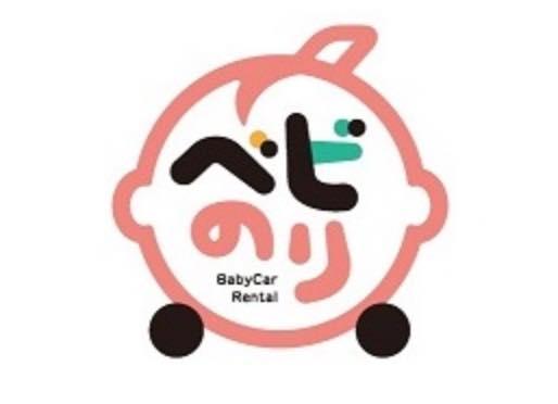 子連れ旅行 金沢 ベビーカー ベビのり